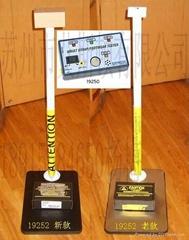 蘇州美國DESCO19252 人體綜合測試儀