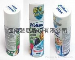 紡織皮革防水噴劑