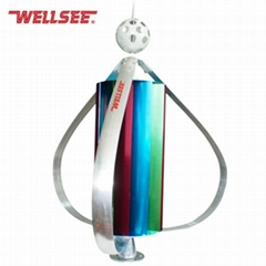 Wellsee wind turbine (cellular small cellular wind turbine) WS-WT  400W