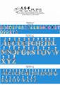 純銀/鑲石英文字母