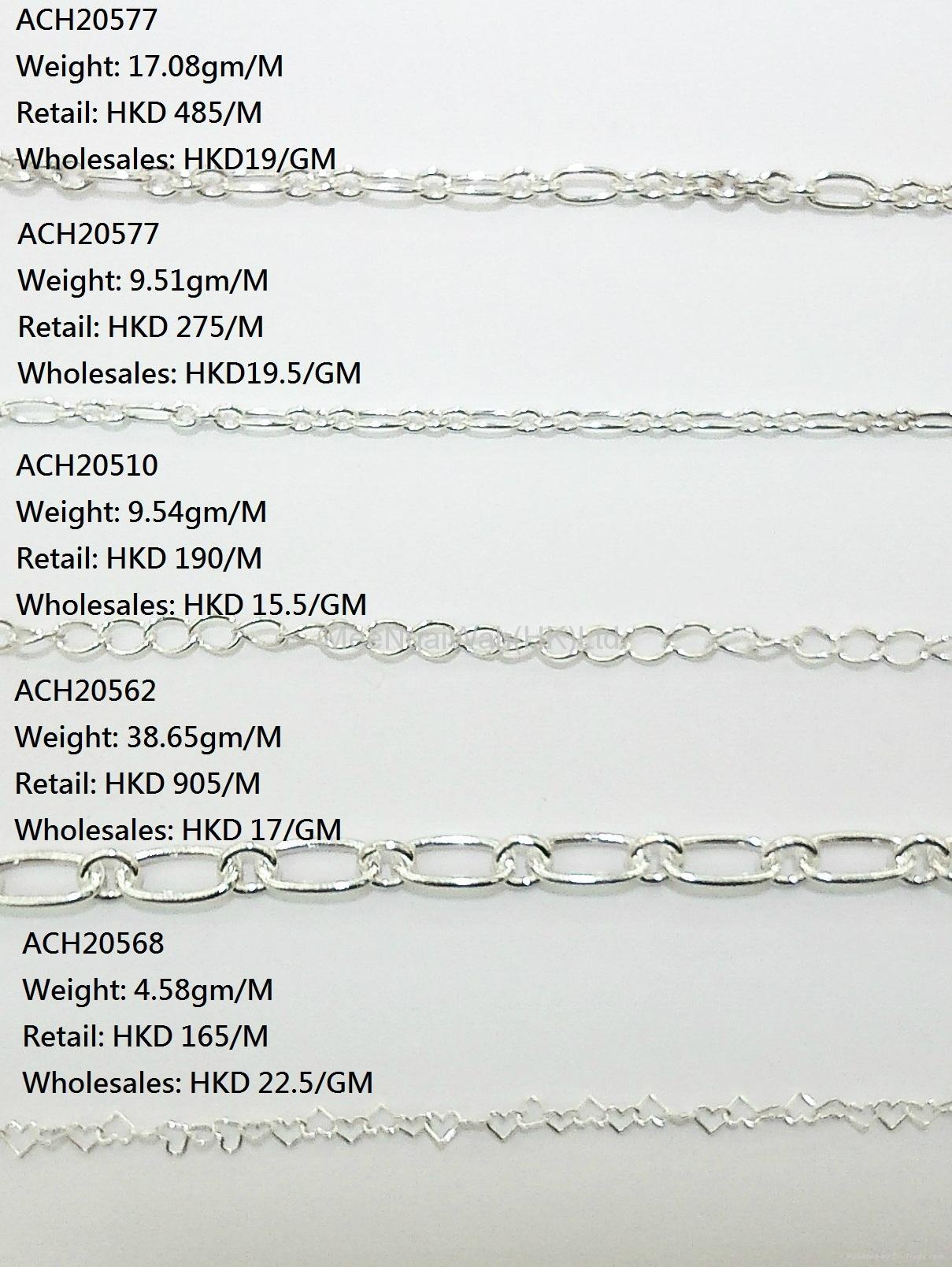 纯银链 2