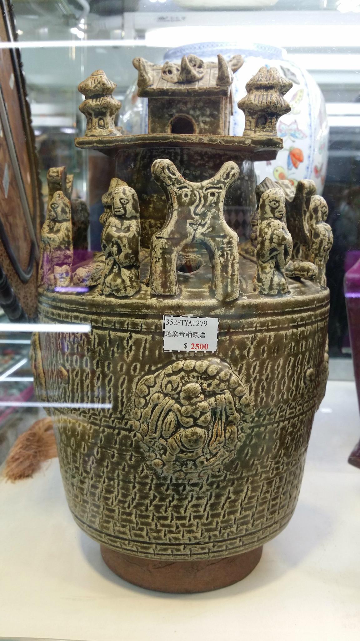 越窯青釉穀倉 1