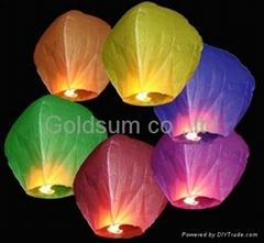 flying sky lantern