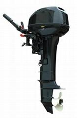2-Stroke Outboard Motors
