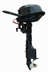 4-Stroke Outboard Motors