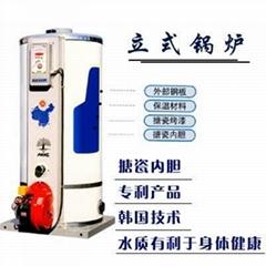 濟南燃油熱水鍋爐