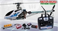rc helicopter NINJA 400 6CH RTF