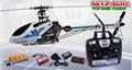 rc helicopter NINJA 400 6CH RTF