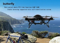 SKYARTEC Butterfly  RTF RC UFO Toys multi rotor copter