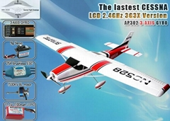MODEL airplane Cessna 182 BL RTF 2.4GHz 3G3X and parts  from SKYARTEC RC