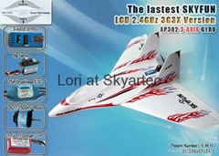 MODEL airplane SKYFUN Brushless LCD 2.4GHz with 3G3X and parts from SKYARTEC RC