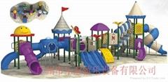 Outdoor playground equip