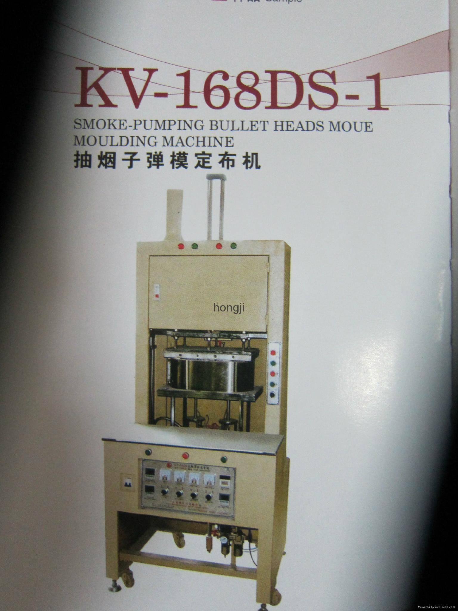 KV-168B/B-2氣動彈力布定型機 5