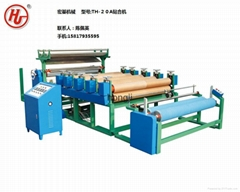 TH-120B Single-glue Laminating Machine