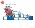 TH-150B Fabric Laminating Machine