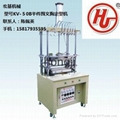 half piece bra molding machine