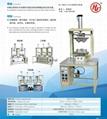 KV-168C/C-0 foam bra cup molding machine 2