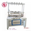 KV-90B-1 One Piece Bra Molding Machine 4