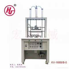 KV-168B/B-0 Elastic Fabric Cup Molding Machine