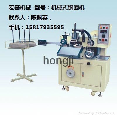 KV-368B Bra Wire Cutting Machine  1