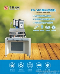 COVER CUP TRIMMING MACHINE