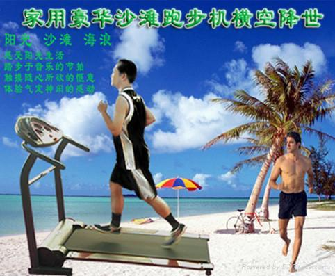 折叠沙滩电动跑步机健身器材 1