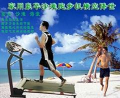折叠沙滩电动跑步机健身器材
