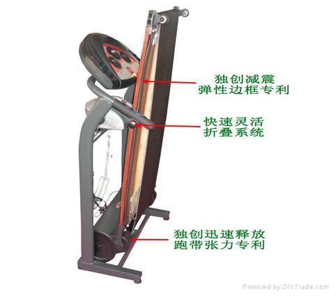 折叠沙滩电动跑步机健身器材 3