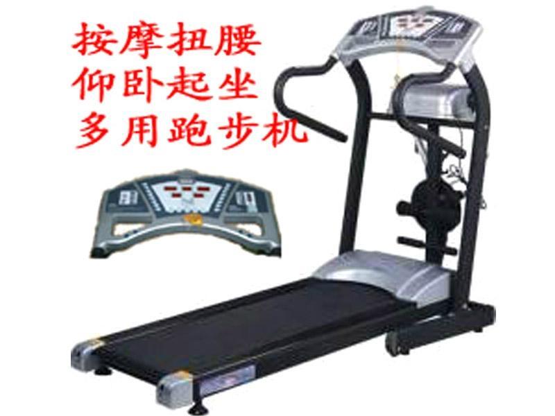 多功能电动跑步机 2