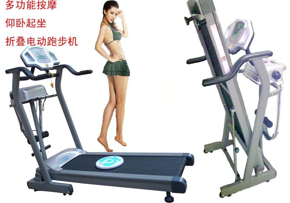 東莞折疊電動跑步機 2