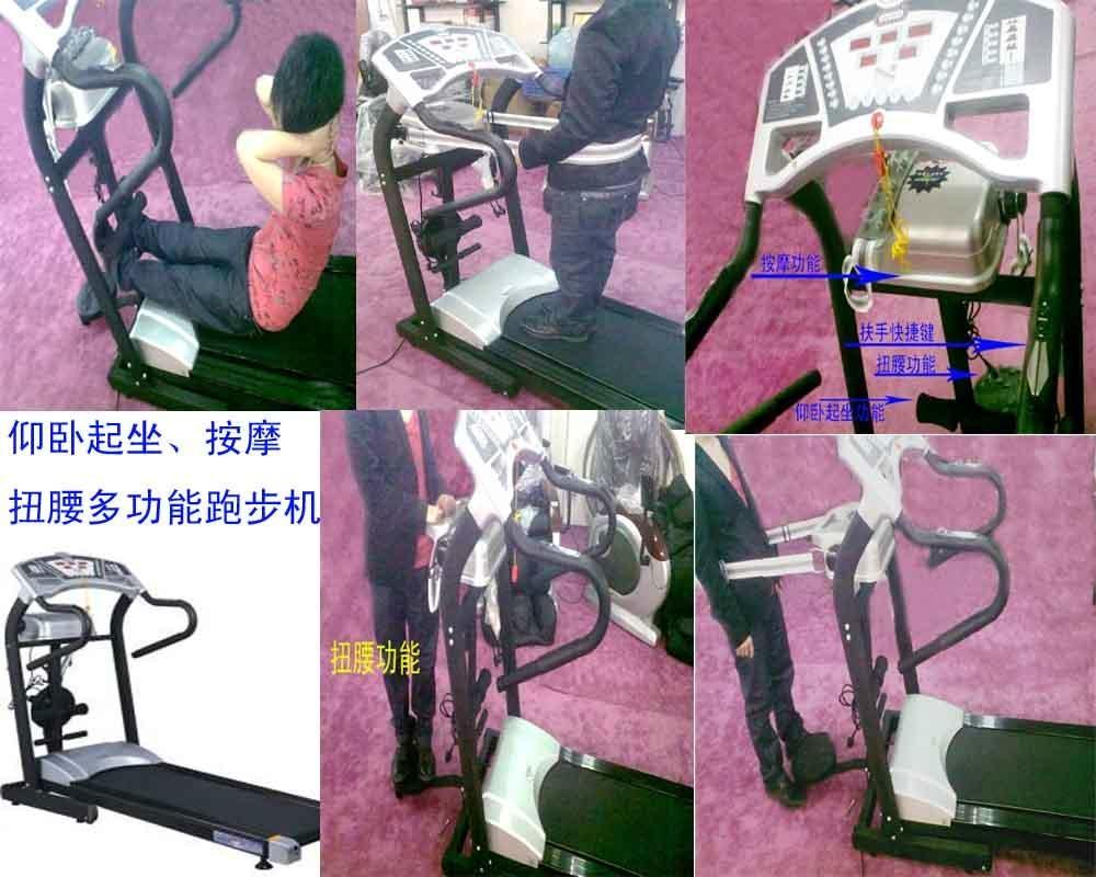 多功能电动跑步机 4