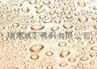 大小水滴不鏽鋼香檳金板