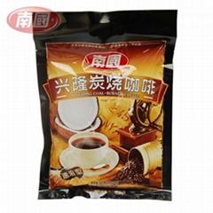 南国兴隆炭烧咖啡