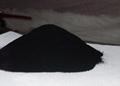 水性涂料用高色素碳黑