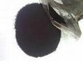 水性碳黑油漆用色粉