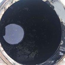 水性油漆用碳黑颜料 1