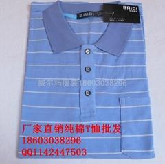 纯棉T恤衫