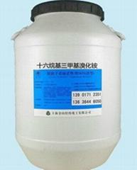 十六烷基三甲基溴化铵十二烷基三甲基溴化铵十八烷基三甲基溴化铵