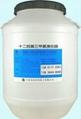 十六烷基三甲基溴化銨十二烷基三甲基溴化銨十八烷基三甲基溴化銨 2