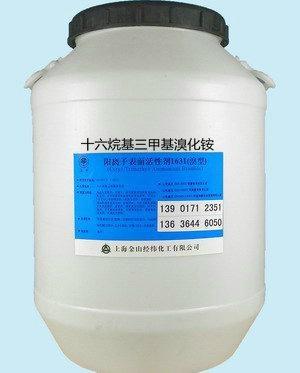 1631溴十六烷基三甲基溴化銨 1