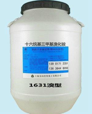 十六烷基三甲基溴化銨 1