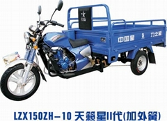 three wheel motorcycle for cargo