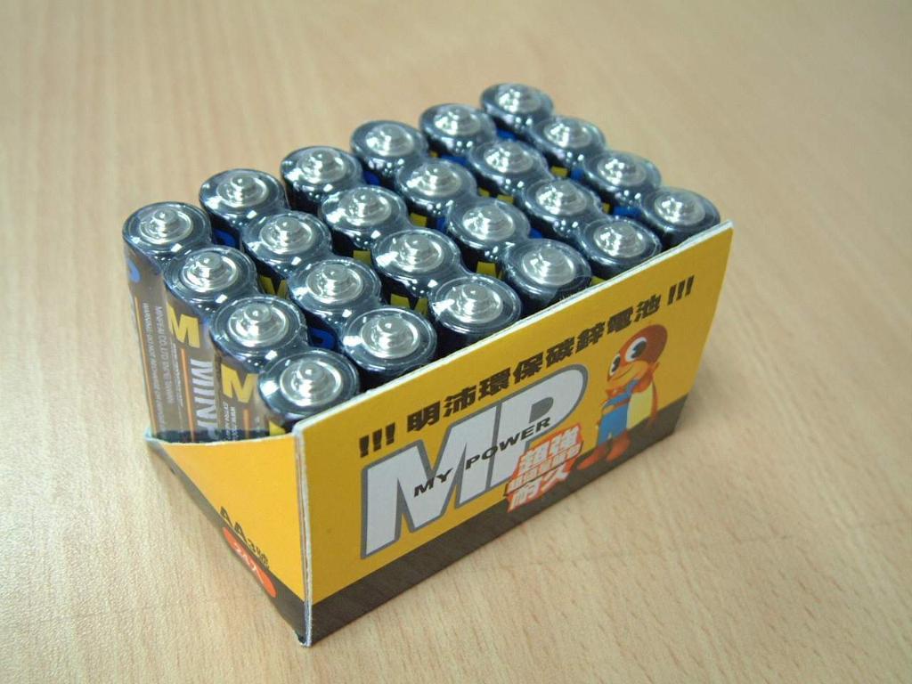 Extra Super Heavy Duty R6P Metal-Jacket Batteries (AA size)