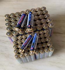 Ultra Advanced Power Alkaline