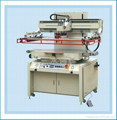 Plate screen printing machine