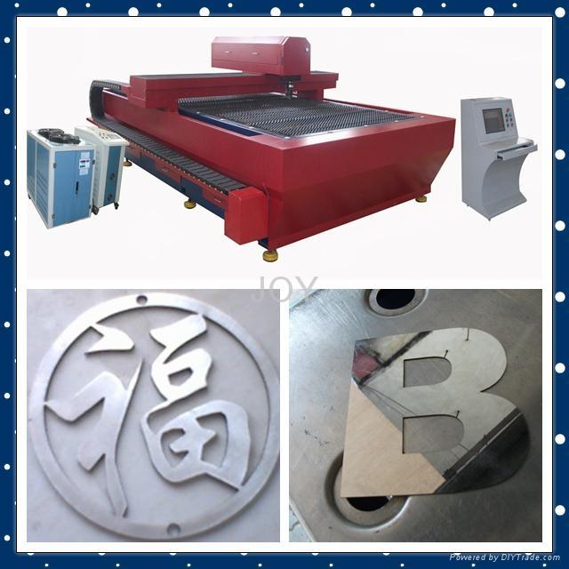 数控金属激光切割机 1