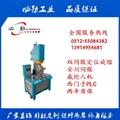 定位旋熔機/伺服定位旋熔機
