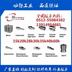 蘇州超聲波模具/超聲波焊頭