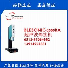 嘉興超聲波焊接機/杭州超聲波焊接機