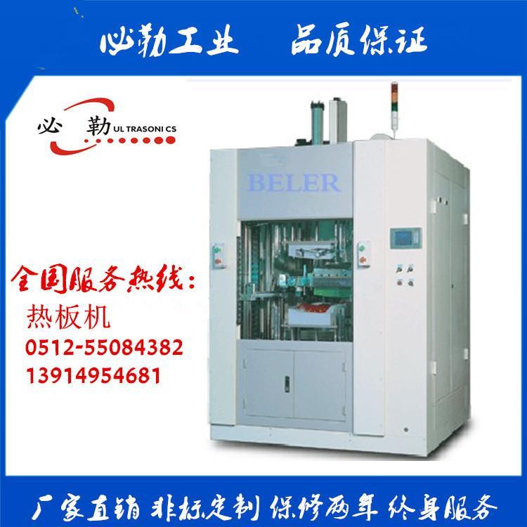崑山伺服塑膠熱板機 2